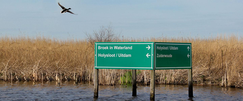 detrambaan-recreatie-broekinwaterland-6